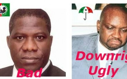 EKITI 2014: CONTEST BETWEEN THE GOOD, BAD, DOWNRIGHT UGLY AND OTHERS